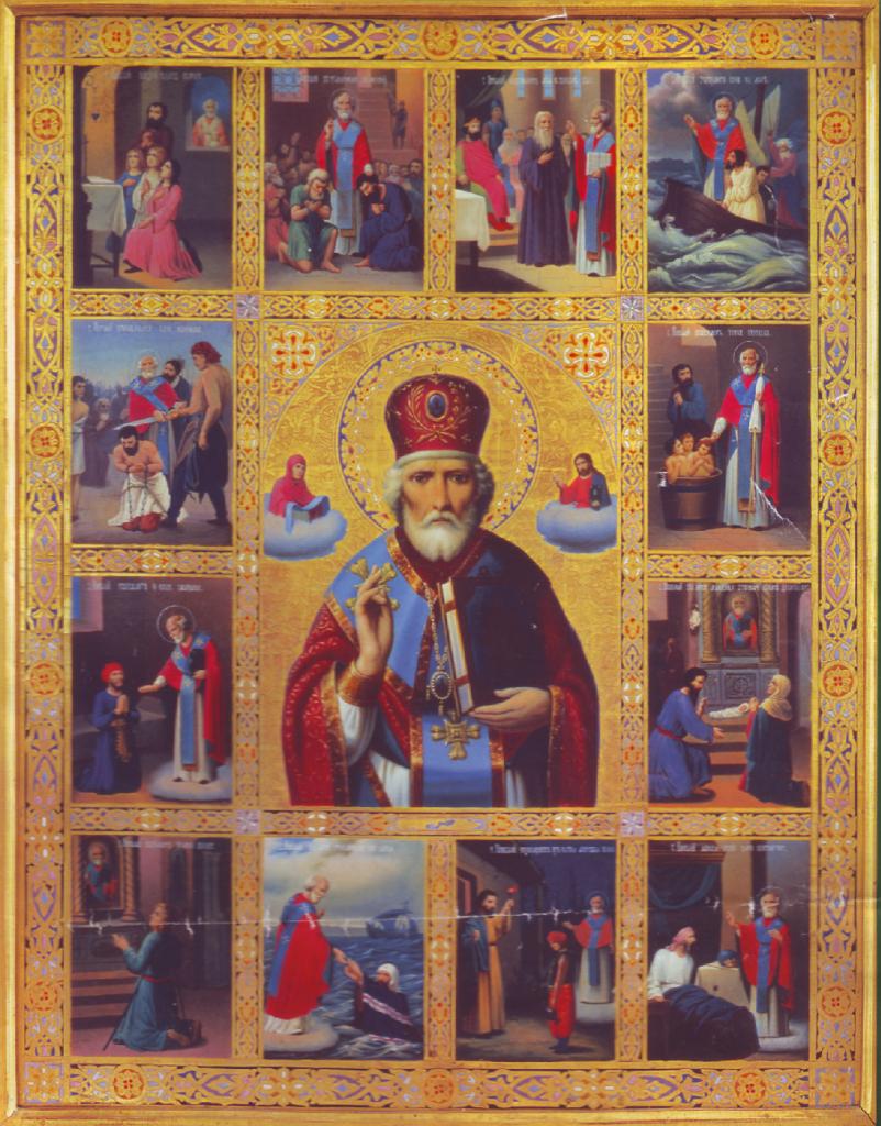 http://chram.ortox.ru/files/2013/12/0019-014-Svjatitel-i-CHudotvorets-Nikolaj-Mirlikijskij-s-zhitijami1.png