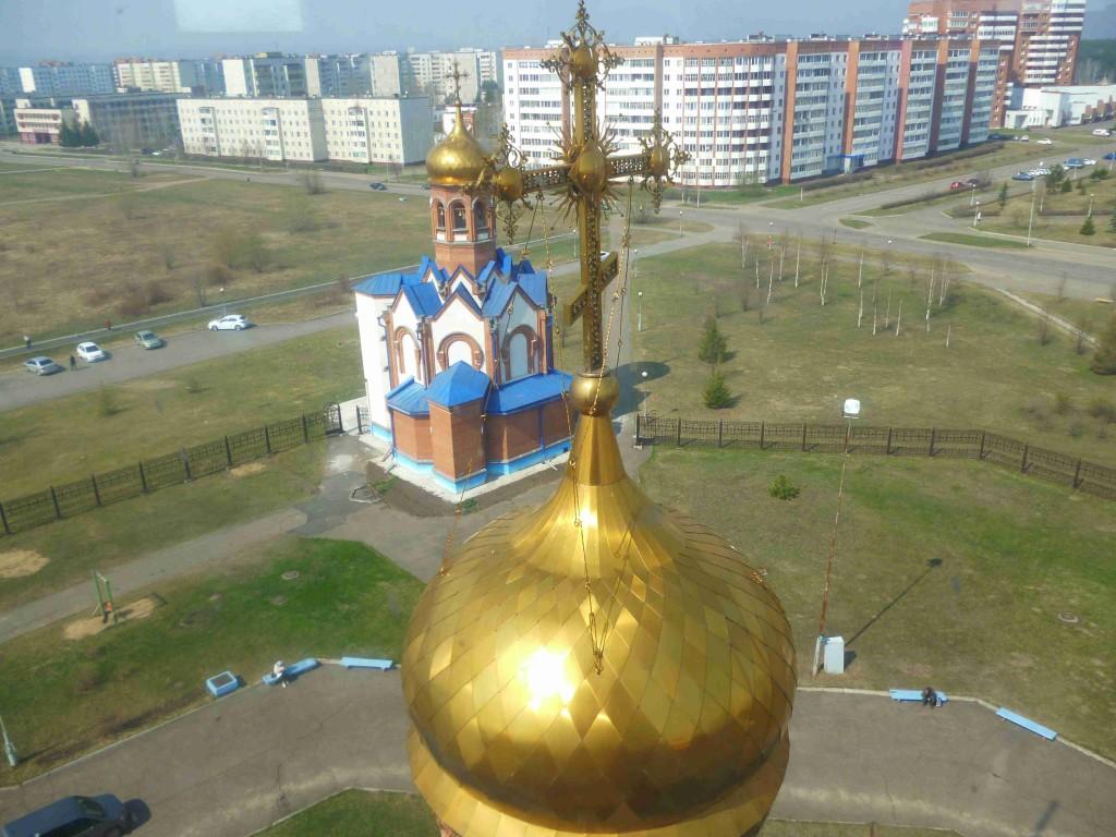 из работу.г.зеленогорск красноярский край